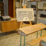 Iskolamúzeum 042
